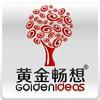 北京黄金畅想-商标代理