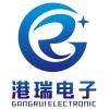 深圳市港瑞电子有限公司