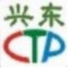 新疆兴东印刷包装有限公司