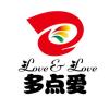 浙江永利经编股份有限公司