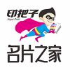 名片之家-郑州