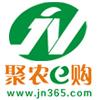 安徽农网--聚农e购