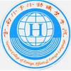 云南昆明外事学院