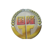 青岛国隆生物科技有限公司