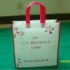 力锐环保袋塑料袋②