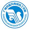 广州市蓝天高级技工学校